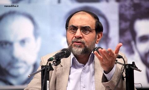 دانلود سخنرانی رحیم پور ازغدی در مورد سند ۲۰۳۰ – خرداد ۹۶