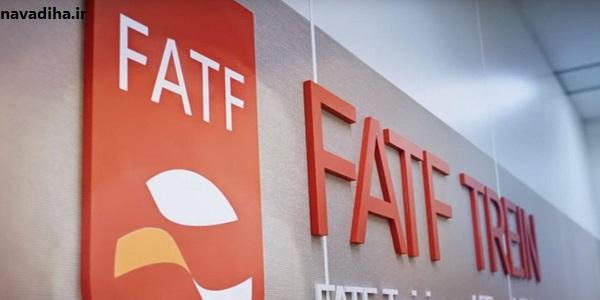 اهالی بهارستان آیا تازهترین خردهفرمایشات FATF را برای روحانی و دوستانش تصویب میکنند؟/ دردسرهای یک توافق محرمانه!