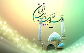 دانلود مولودی  ترکی «نادر جوادی» به مناسبت نیمه شعبان و میلاد حضرت صاحب الزمان (عج)