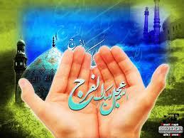 دانلود مولودی میلاد امام زمان(عج)/ تو میآیی و ….با صدای حاج محمود کریمی