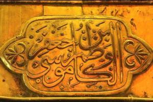 شیوه اختصاصی امام موسی کاظم(ع) در مناظرات