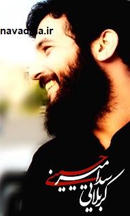 محرم 1400 سید امیر حسینی