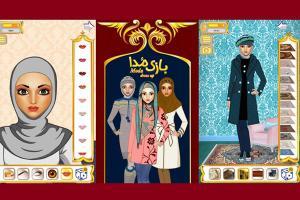 اولین بازی دخترانه ایرانی با موضوع پوشش منتشر شد