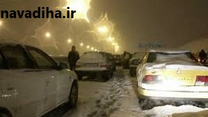 شهرداری تهران حتی نمیتواند نمک و شن پاشی در معابر یخ زده را مدیریت کند! در دیگر موضوعات چه توقعی داریم؟!