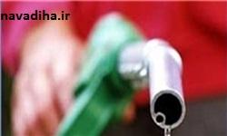 هزینههای سنگین بیتدبیری بنزینی زنگنه