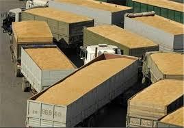 قاچاق خاک کشور عزیزمان ایران به چه قیمت؟!
