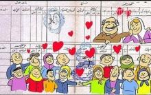 چگونه از تله جمعیتی رها شویم؟/«یتیم خانه ایران» را ببینید شاید به لزوم افزایش جمعیت پی ببرید