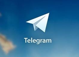 تلگرام ۴.۱ منتشر شد