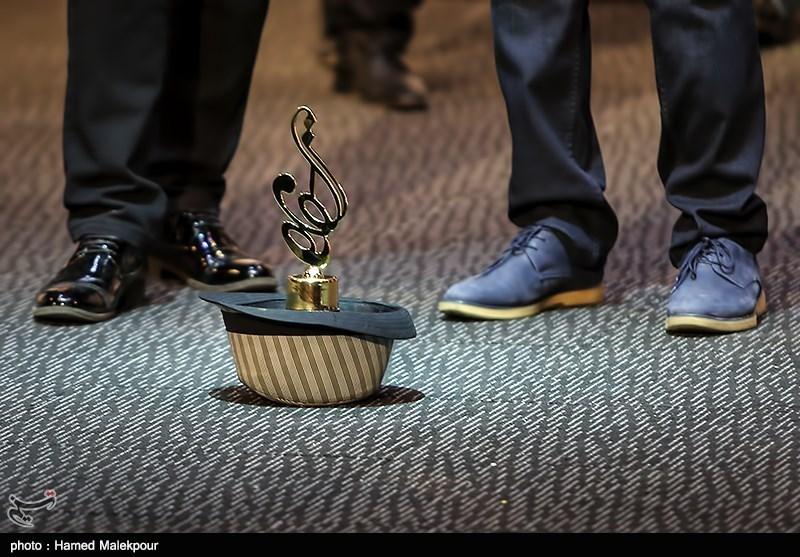 اعلام نامزدهای تلویزیونی جشن حافظ
