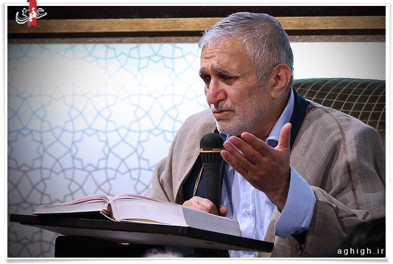 دانلود صوت حاج منصور ارضی/ گلچین مناجات شب اول رمضان ۹۶