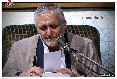 صوت حاج منصور ارضی/گلچین مراسم شب دوم ماه مبارک رمضان
