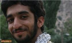 وصیت  شهید حججی خطاب به همسرش