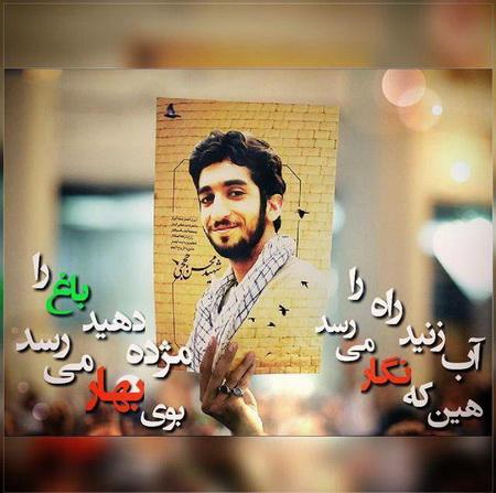 آخرین خبرها از ساخت سریال شهید «حججی»/ رضایت سردار سلیمانی از محتوای فیلم