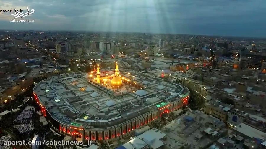 دانلود  نماهنگ زیبای «حُب الحسین» با صدای سینا دستخوش