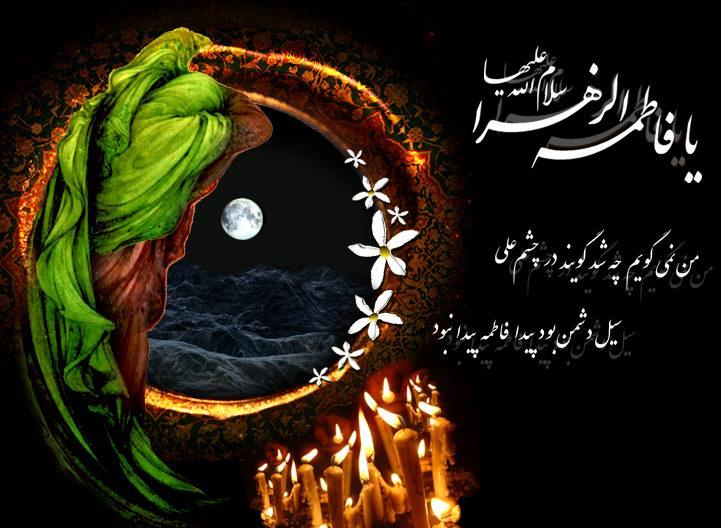 """شعر خوانی محمود کریمی"""" راستی فاطمیه نزدیک است"""""""