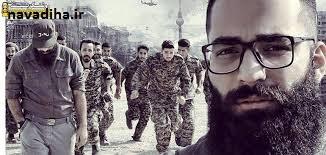 کلیپی که حمید صفت ( خواننده رپ ) به احترام شهید حججی منتشر کرد