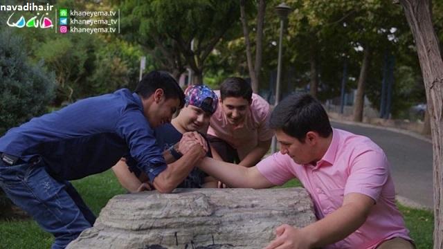 «خانه ما» تحولی در تولید مستند مسابقات ایرانی