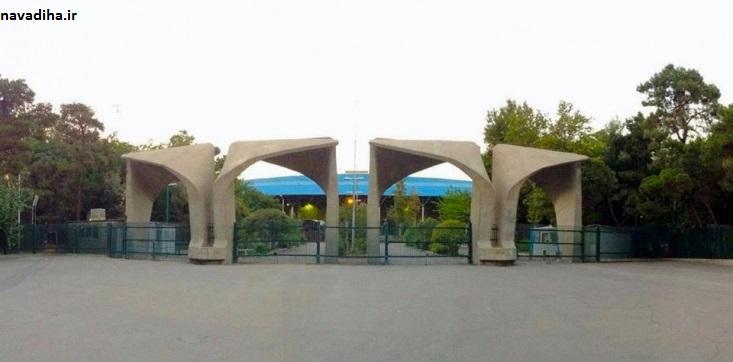 درخواست دانشجویان از روحانی:سران فتنه را محاکمه کنید