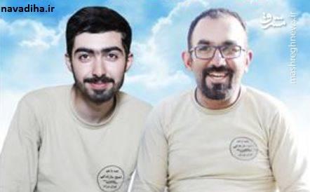 برای دو دانشجوی جهادی که به خیل شهدا پیوستند