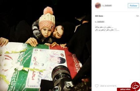 وداع تلخ دختر شهید با پیکر پدر جانفشان/واکنش ستودنی کاربران فضای مجازی