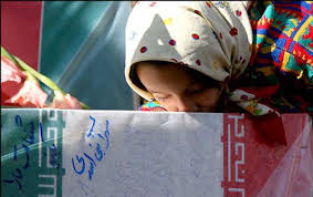 شعر«دخترکوچولو و بابای شیمیایی» با صدای شهید ضابط