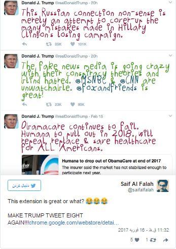 عکس دست خط کودکانه ترامپ