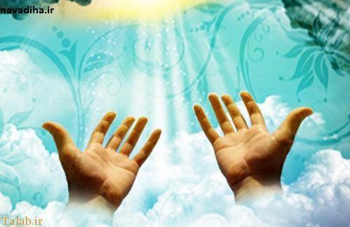 دانلود دعای هر روز ماه صفر – یَا شَدِیدَ الْقُوَى وَ یَا شَدِیدَ الْمِحَالِ