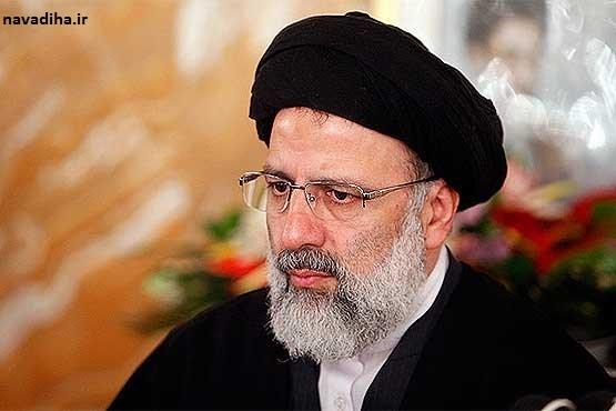 حجتالاسلام رئیسی اعلام کرد آستان قدس رضوی بانک قرضالحسنه بدون ربا تاسیس میکند
