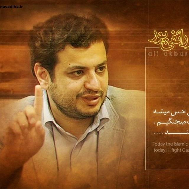 استاد رائفی پور :فلسطین،راز پنهان ظهور