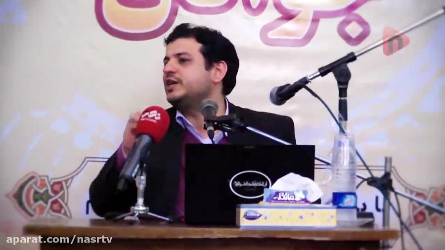 سخنرانی استاد رائفی پور چه کنیم ایران، سوریه نشود؟