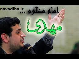 اخلاق امام زمانی/سخنرانی استاد رائفی پور