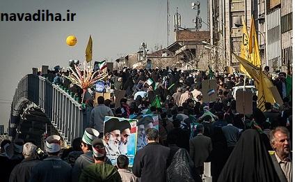 کلیپ کیک و ساندیس چه نقشی در ۲۲بهمن تماشایی دیروز در شهرهای مختلف ایران داشت؟