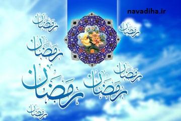سه سریال ماه مبارک رمضان ۹۷ / خندوانه جدید در راه ماه مبارک!