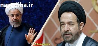 افشاگری جنجالی سید حمید روحانی درباره دولت روحانی