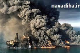کشتی سانچی غرق شد!! ولی چرا نگرانی؟! به گفته مسئولین، تمام خدمه کشتی بیمه بودند!