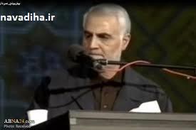 سخنرانی پیش بینی سردار سلیمانی در مورد ولیعهد جدید عربستان