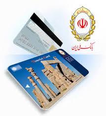"""نرخ بهره بانک ها در کشور های مختلف """"ایران رتبه اول"""""""