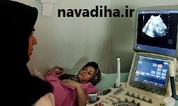 هشدار در مورد انجام سونوگرافیهای بیمورد برای زنان باردار
