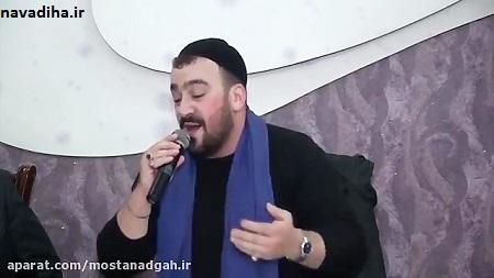 مداحی ترکی فوق العاده زیبا از سید طالح