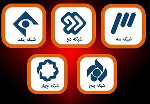 تدارک ویژه سیما در جشن بزرگ عید مبعث / پخش ۱۵ فیلم از شبکههای مختلف