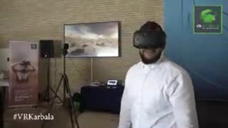 شبیه سازی واقعه کربلا بوسیله واقعیت مجازی