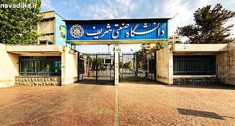 چرا ۸۰ درصد شریفیها از ایران میروند؟/ داستان یک عامل ناشناخته!