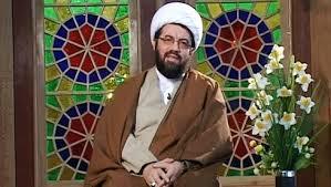 سخنرانی حجت الاسلام عالی:مقام والای حضرت معصومه (سلام الله علیها)