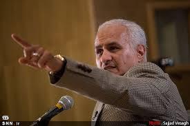 دانلود صوت سخنرانی و افشاگری جنجالی حسن عباسی – بهار ۹۶