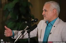 سخنرانی افشاگری حسن عباسی!
