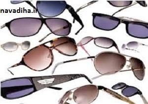 تست ساده برای انتخاب عینک آفتابی مناسب