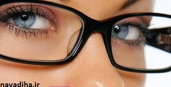 عینک نزنیم چه میشود؟