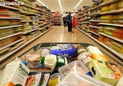 گرانفروشی نجومی یک سوپرمارکت آنلاین
