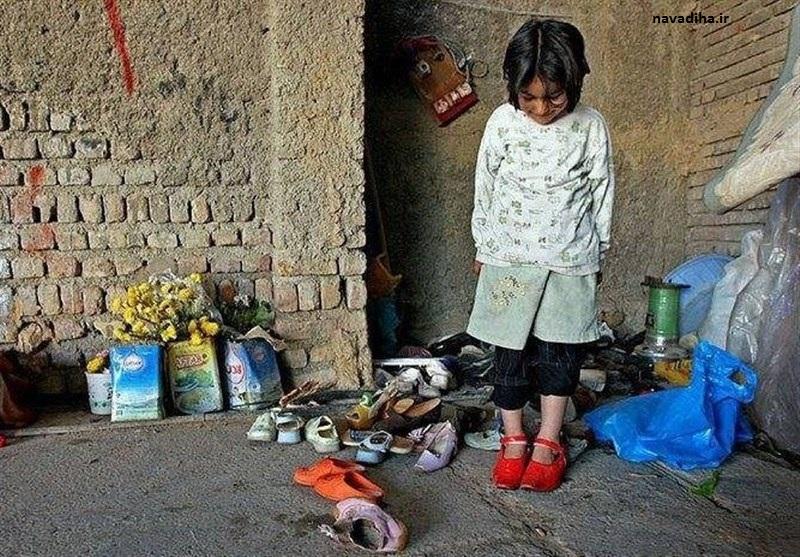 ۳۳درصد مردم ایران زیر خط فقر هستند