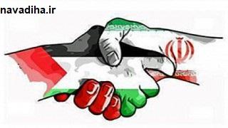 """کلیپ """"انتی هیسپارا"""" چطوراز فلسطینیها حمایت کنیم؟"""